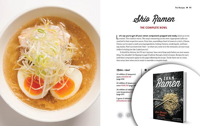 6-best-cookbooks-ivan-ramen_650[1].jpg