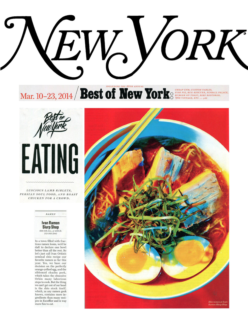 Ivan Ramen Slurp Shop Ny Mag Slurp Shop Best Of New York — Ivan Ramen