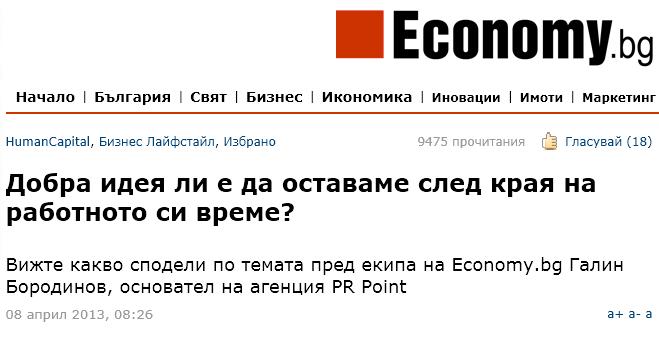 economy.bg.png