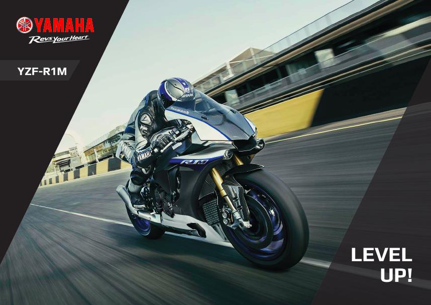 Yamaha Motors - copy