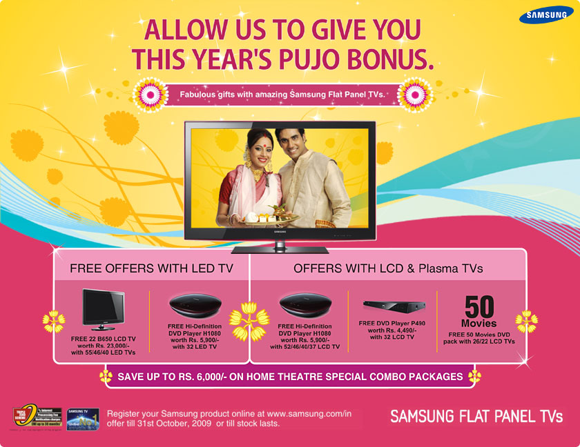 An old Samsung advertisement for Deepavali or K ali Pujo  in 2009