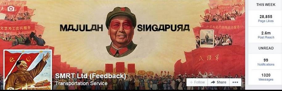 Singapore satirical Facebook community SMRT Ltd (Feedback)'s Stellar Social Media Statistics