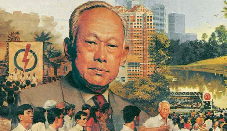 Image of Mr Lee Kuan Yew from a special paintingcommissioned by NTUCin 1991
