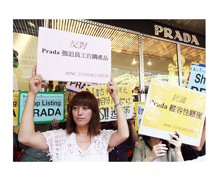 Ex-Prada retail store operations manager turned workers right activist was fired for speaking out.