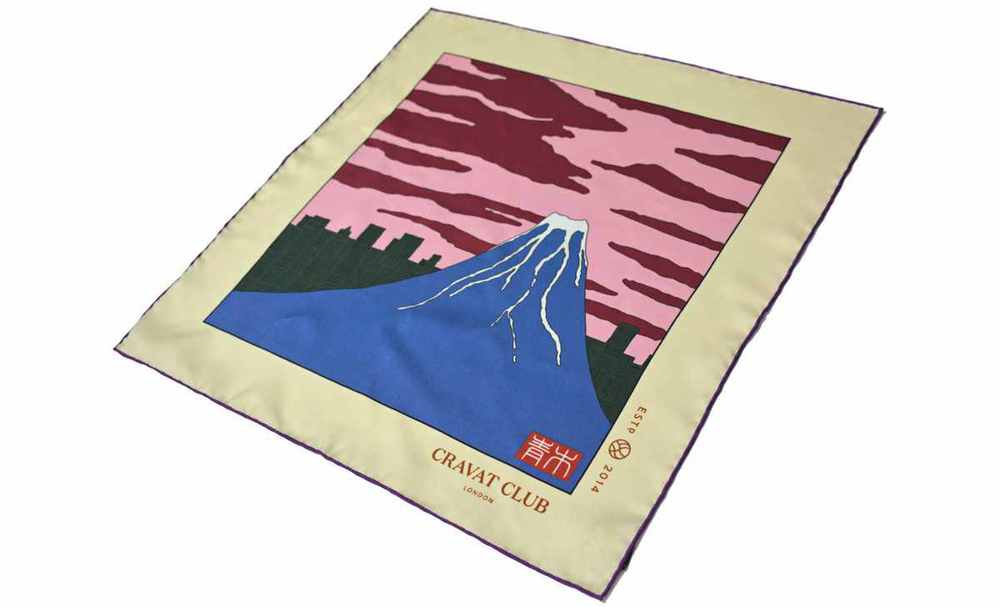 Higure, £60:Mount Fuji Ukiyo-e print