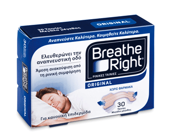 Breathe-Right-Large-30pcs.png