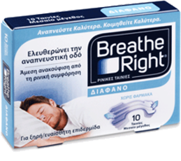 Breathe-Right-Transparent-10pcs.png