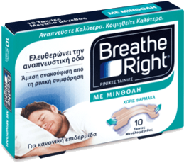 Breathe-Right-menthol 10pcs.png