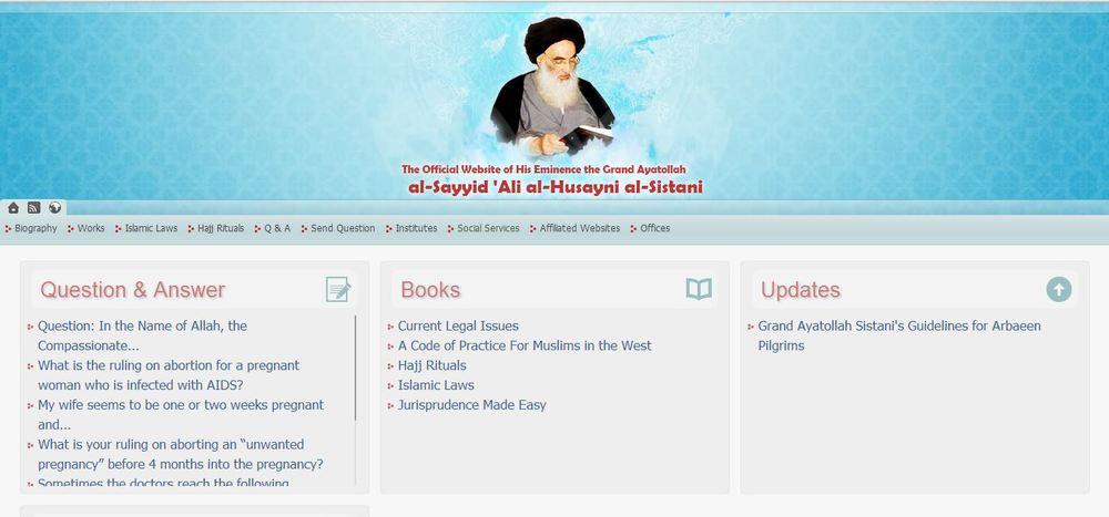 Ask Agha Sistani