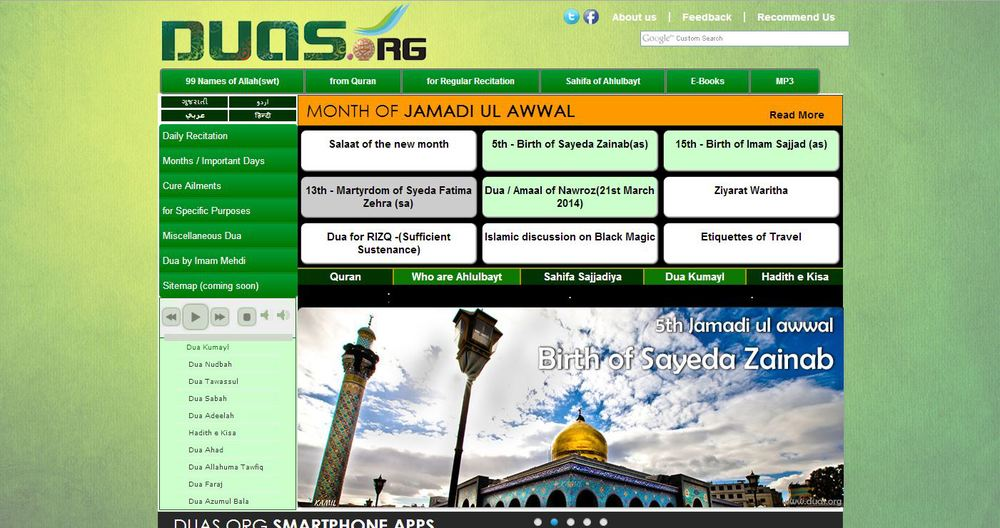 Duas.org.JPG