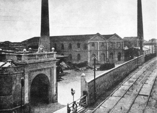 External view of the Jute Factory that occupied the lot right next to Vila Maria Zélia.