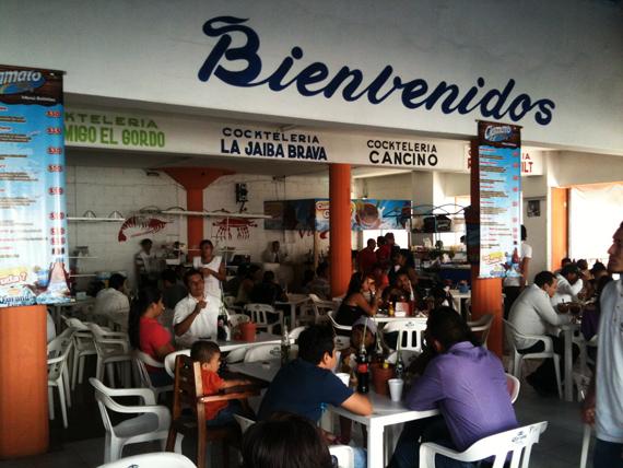 !! 我最愛的墨西哥餐廳 El Cejas !!
