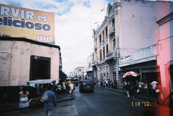 墨西哥小鎮