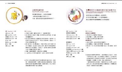 食譜步驟與食材圖.jpg
