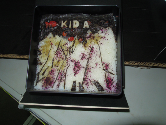 最後一天在某攤位看到的Radiohead的KID A專輯封面便當,真是什麼都有!