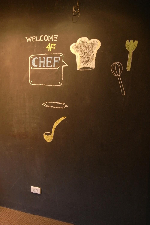 牆上的互動插畫,人人都可以在今天是CHEF