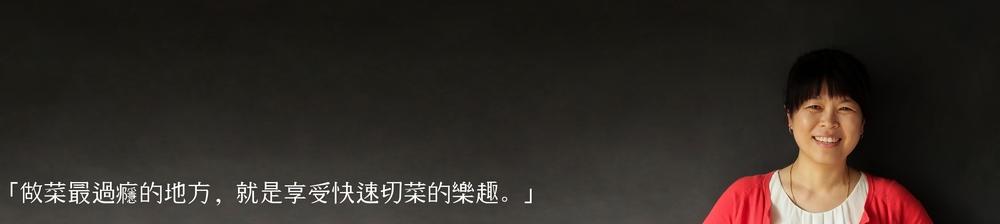 李子英.jpg