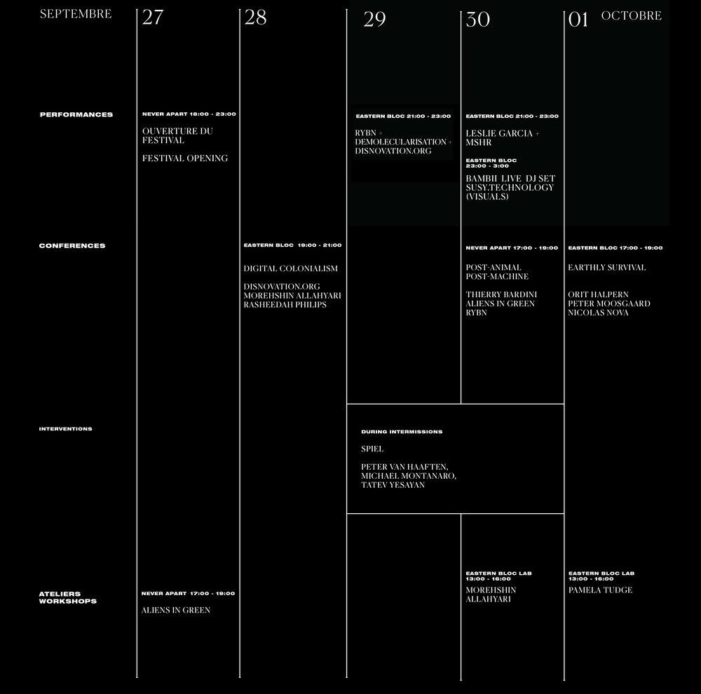 Sight + Sound 2017 Calendar Design by Teo Zamudio