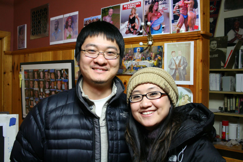 Michael and Jia Wang