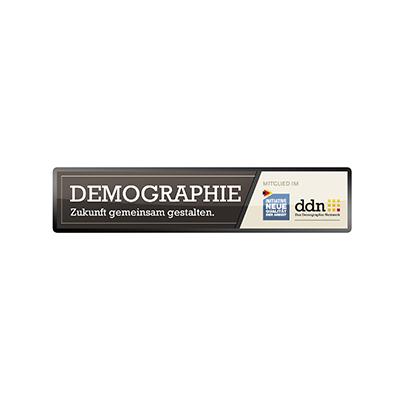 ddn_logo.jpg