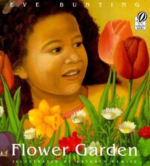 Flower_Garden.jpeg