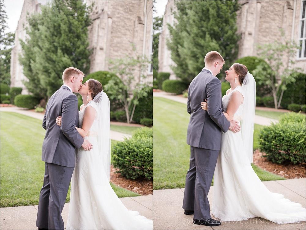 Louisville-Wedding-Portraits_0074.jpg
