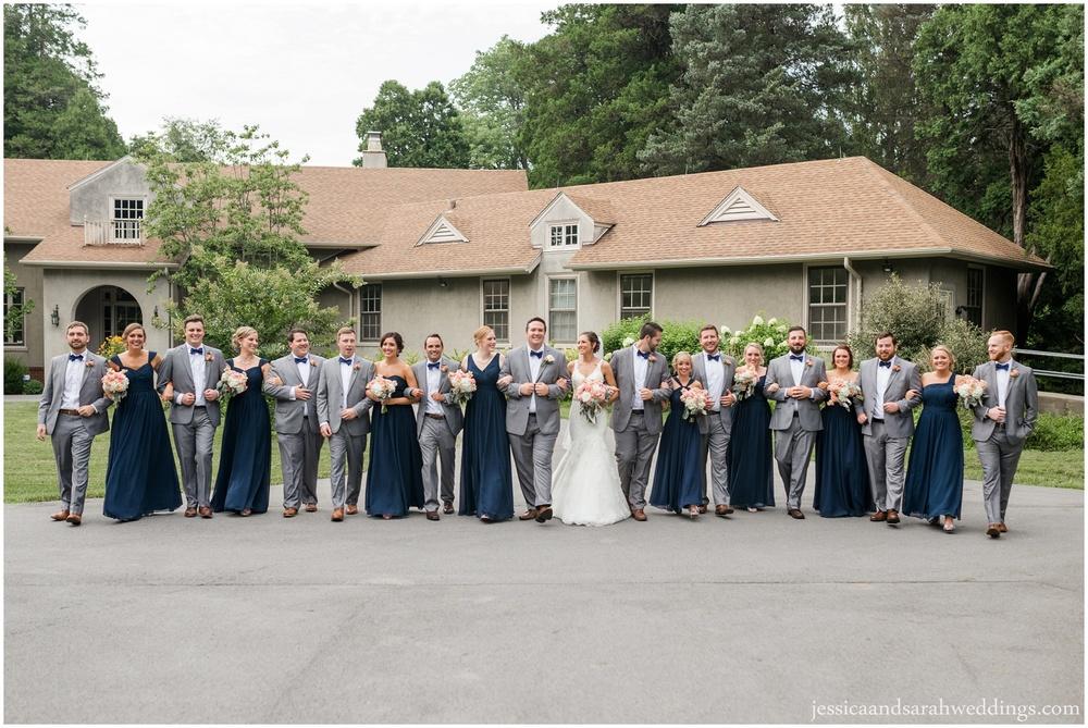 mellwood arts louisville wedding_0059.jpg