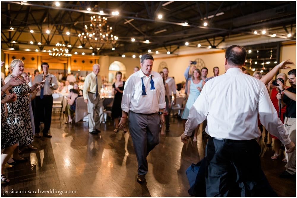 mellwood arts louisville wedding_0091.jpg