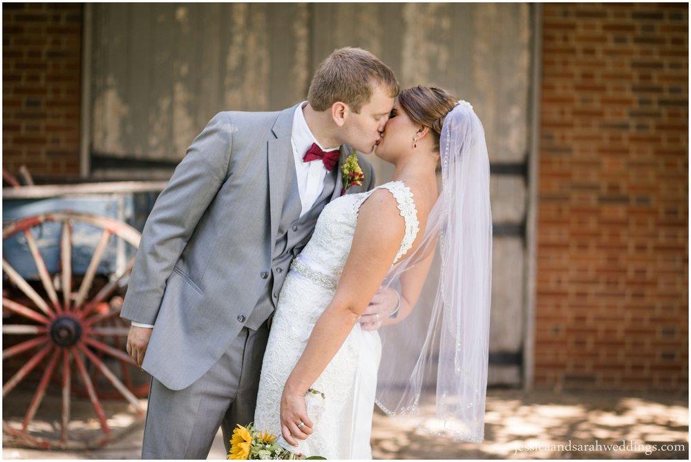 farmington-louisville-wedding_0041.jpg