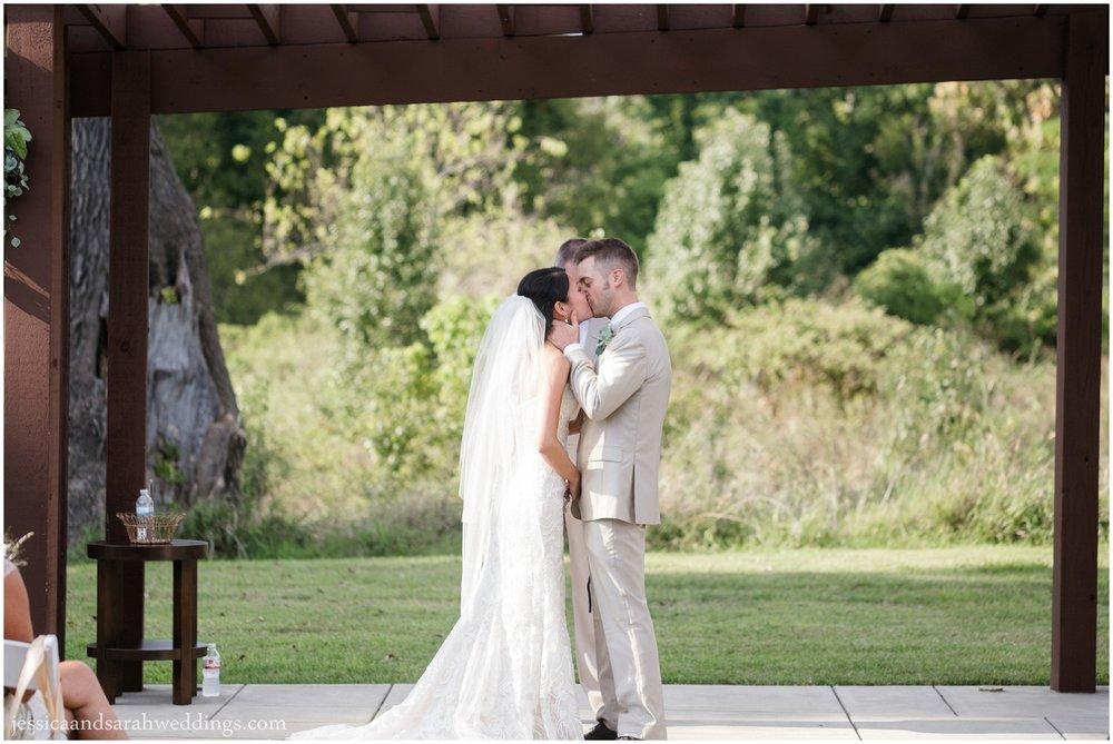 sawyer-hayes-louisville-wedding_0019.jpg