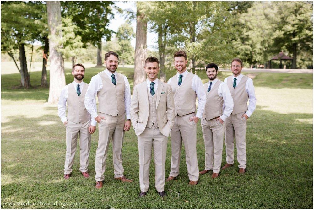 sawyer-hayes-louisville-wedding_0021.jpg