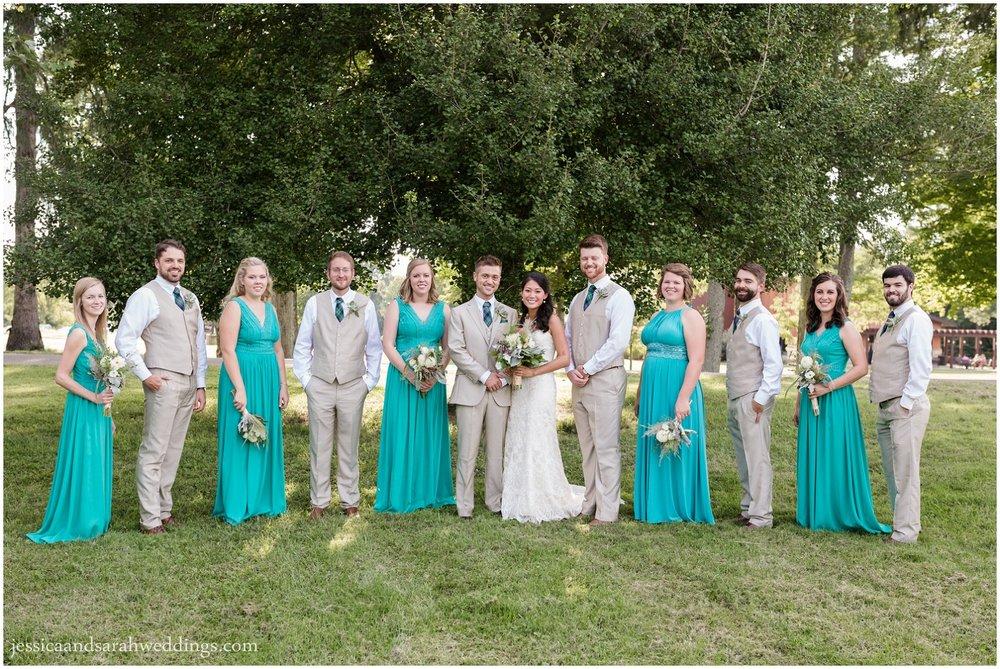 sawyer-hayes-louisville-wedding_0039.jpg