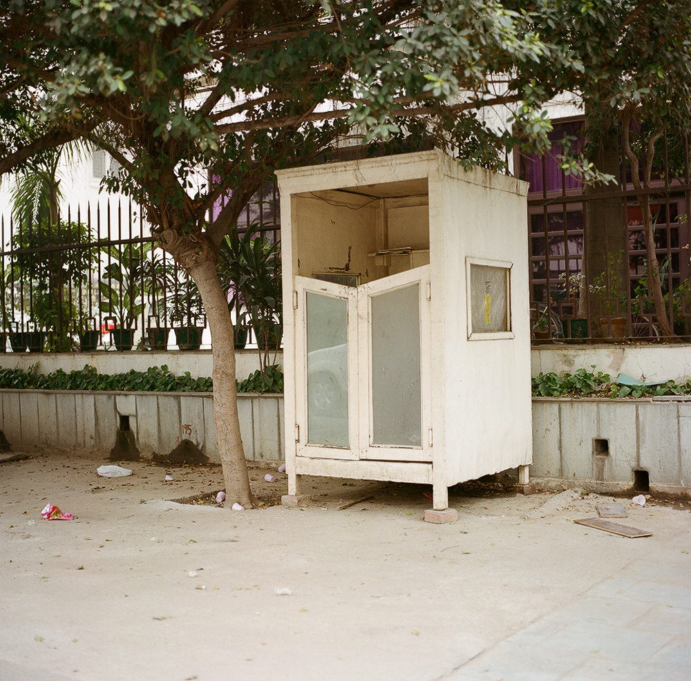 Guard House, Defense Colony, New Delhi, 2012