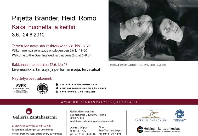 Pirjetta Brander Heidi Romo  Kaksi huonetta ja keittiö.jpg