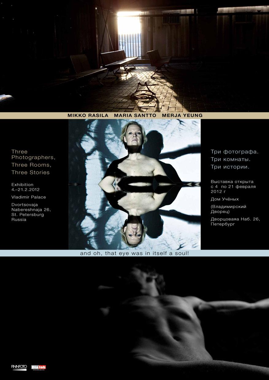 dialab_mikko_rasila_maria_santto_merja_yeung_exhibition.jpg