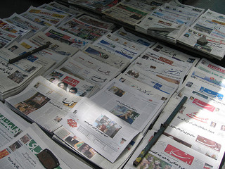 newspapers (Tehr?n)