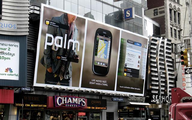 palmooh_ny_640.jpg