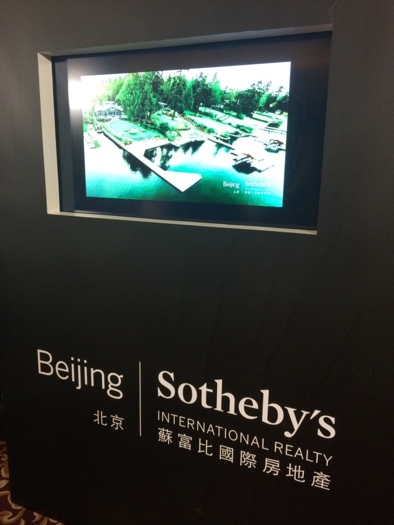 Photo Courtesy of Realogics Sotheby's International Realty