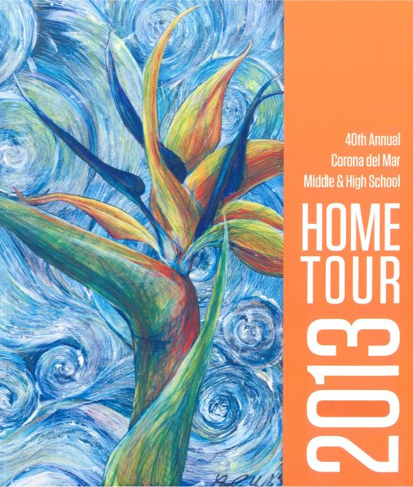 Home-Tour-2013-1.jpg
