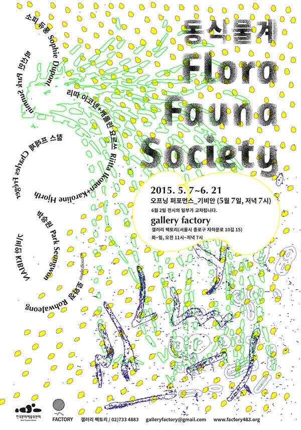 'FloraFauna Society' at Gallery Factory from 7th of May - 21st June, 2015. The doors open on the 7th of May with KIBIAN's performance at 7pm. Part of the exhibition will be changed on the 2nd of June.