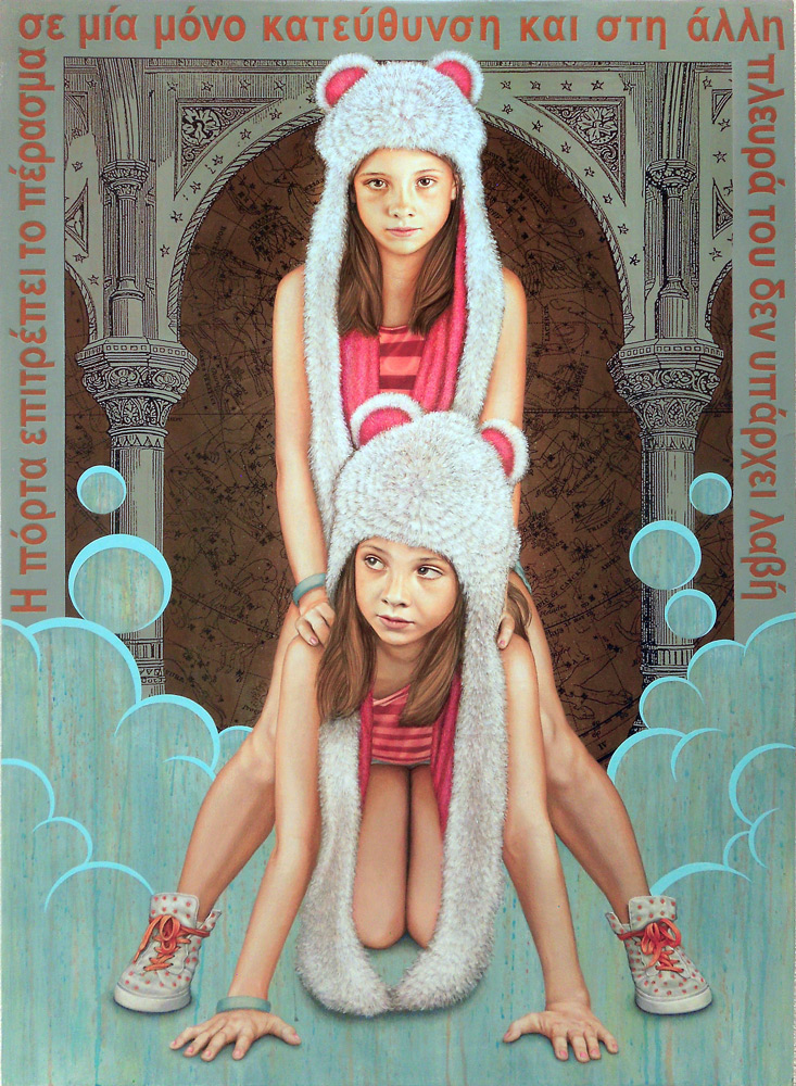 "Lost Rituals of Childhood  acrylic, colored pencil, gel transfer on wood panel  48"" x 34"""