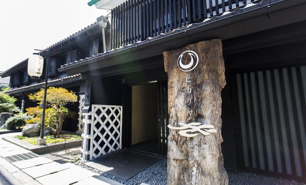 1409_HIKARIYA_PH119.jpg