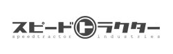 016_Speedtractor_Logo_IceBlockFilms_IceBlockTV_001.jpg