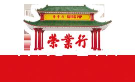 wing yip logo.png