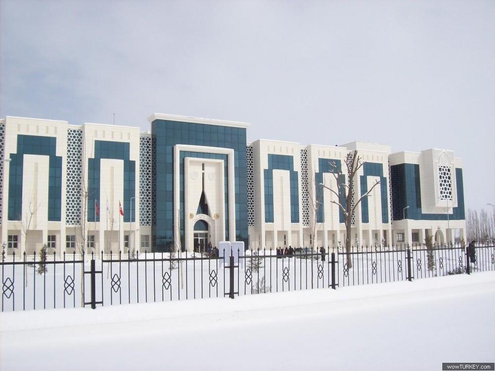 Konya Adliyesi