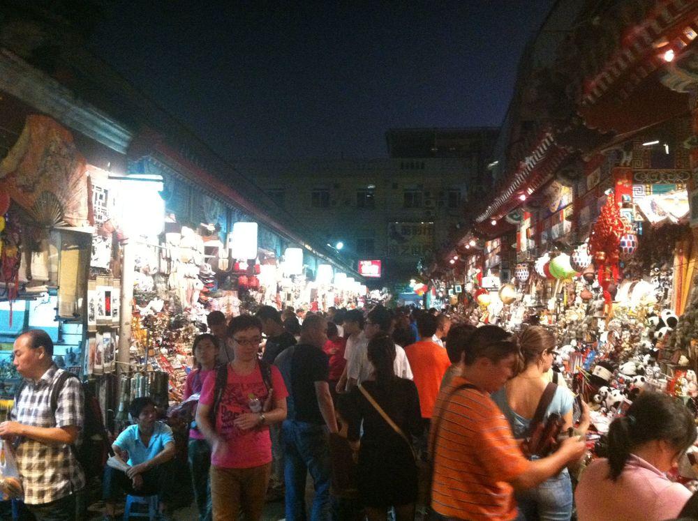 Beijing market.jpg