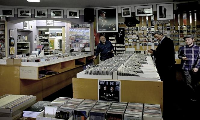 Digelius Music / Photo via recordstores.info