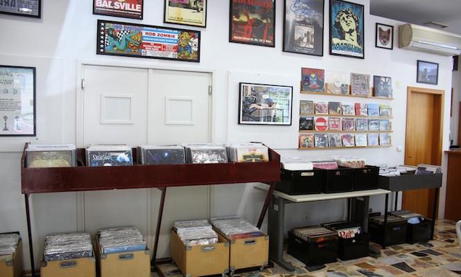 Glam-o-rama / Photo via lisbonrecordshops.com