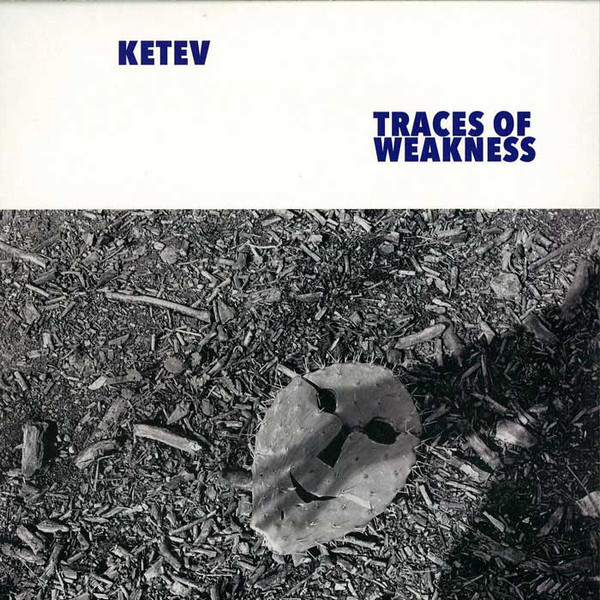 February 2016 Ketev - Traces of weakness