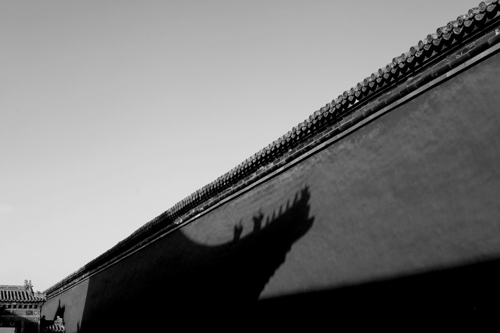 forbidden-city-2013-12-17.jpg
